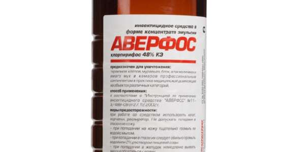 Состав препарата Аверфорс