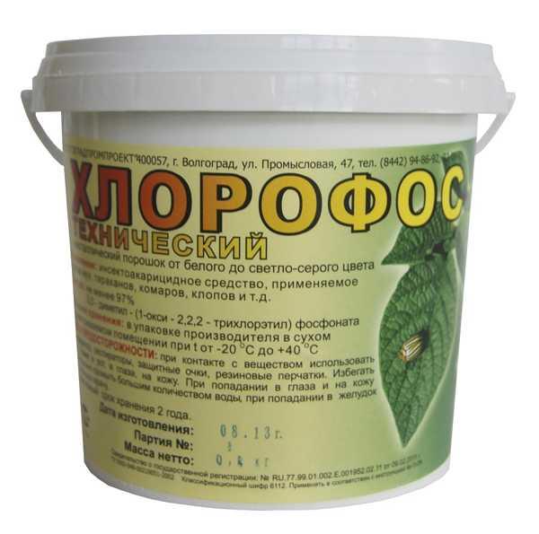 Хлорофос: как избавиться от паразитов