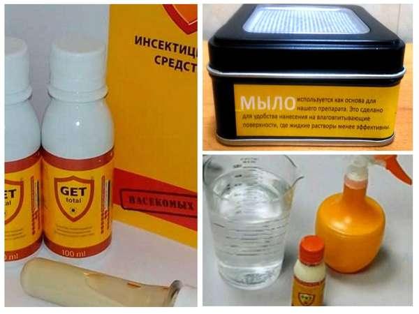 Как использовать препарат гет