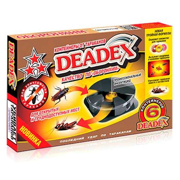 Ловушка Deadex: эффективность