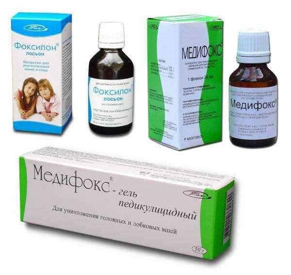 Эффективные препараты от педикулёза