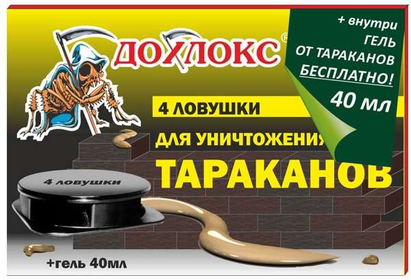 Ловушка от тараканов дохлокс